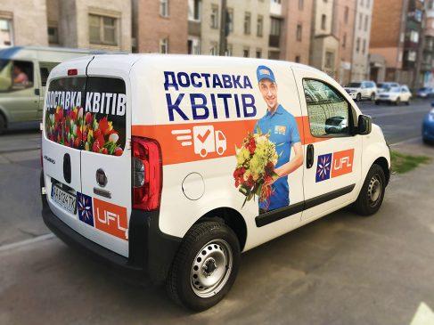 Новый цветочный автомобиль UFL фото